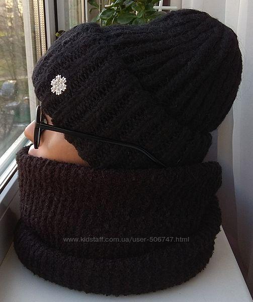 Новый мягкий комплект шапка с подворотом и хомут 2 оборота