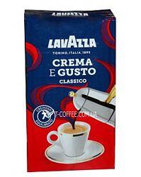 кофе Lavazza молотый suerte, carmencita, espresso, paulista, gusto forte
