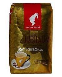 Кофе молотый зерновой Julius Meinl Юлиус Майнл