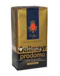 Акция кофе Dallmayr Prodomo молотый 500 г