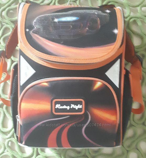 Рюкзак школьный каркасный CLASS