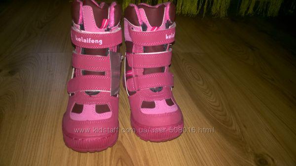 зимние термо ботиночки
