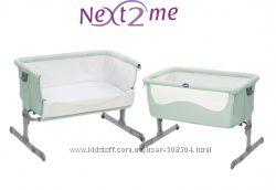 Кроватка приставная Chicco Next2me Chick to Chick оригинал