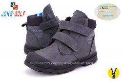 Деми ботинки 27-32 разм Носок прорезиненый.