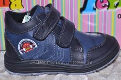Ботинки для мальчика ТМ Perlina, Турция, 22, 23, 24, 26 р-ры