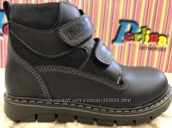 Ботинки для мальчика ТМ Perlina, Турция, 26-30 р-ры