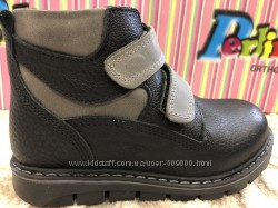 Демисезонные ботинки для мальчика ТМ Perlina, Турция, 27-30 р-ры