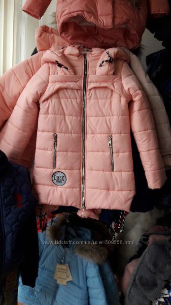Подростковые демисезонные парки курточки Польша 39a99c6fee1de