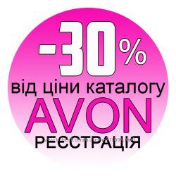 Косметика Эйвон AVON минус 30 процентов заказ по 3 каталогу 18 февраля