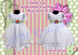 Пошитое детское платье под вышивку бисером 6823640e916cc