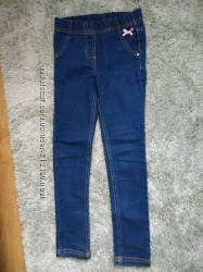 Супер джинси