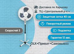 Вентилятор, напольный, вентилятор Grunhelm, гарантия