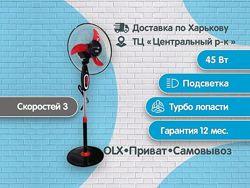Вентилятор напольный, Grunhelm, gfs-4011