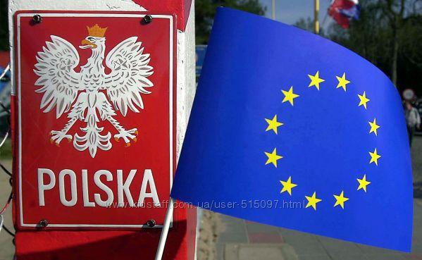 Документы на визу в Польшу. Вакансии, приглашения, страховки