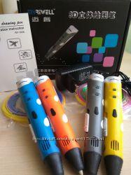 Самая Надежная Оригинальная 3D ручка MyRiwell pen MyRiwell 3Д ручка