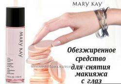 Обезжиренное средство для снятия макияжа с глаз Мери Кей
