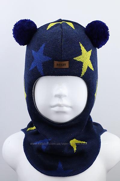 Шапка детская зимняя. Beezy. Шапка-шлем