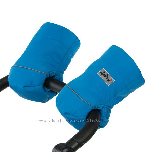 Муфта рукавички для детской коляски. Рукавички зимние.