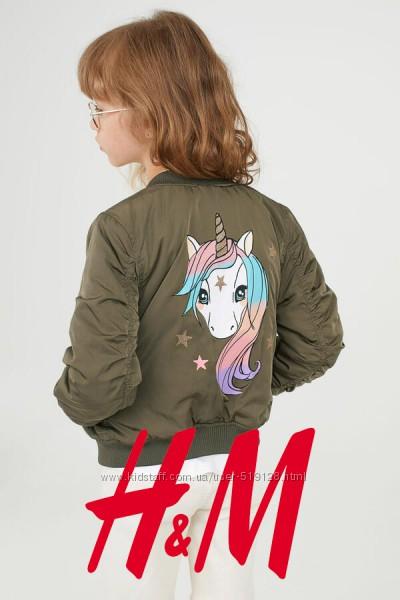 Демісезонні куртки з принтом Єдинорога для дівчат 2-3 роки від H&M Швеція