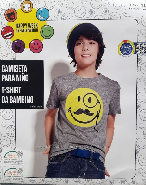 Модні футболки для хлопців 6-10років від фірми Lupilu Німеччина