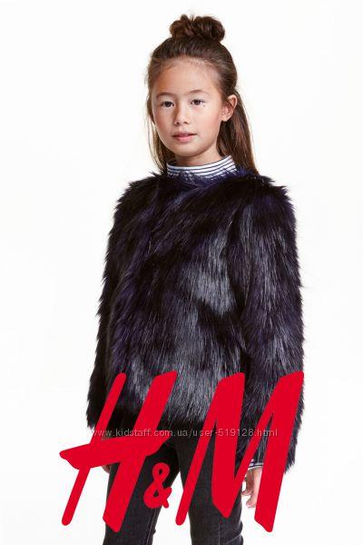 Шубки з переливом для дівчат 12-13 років фірми H&M Швеція
