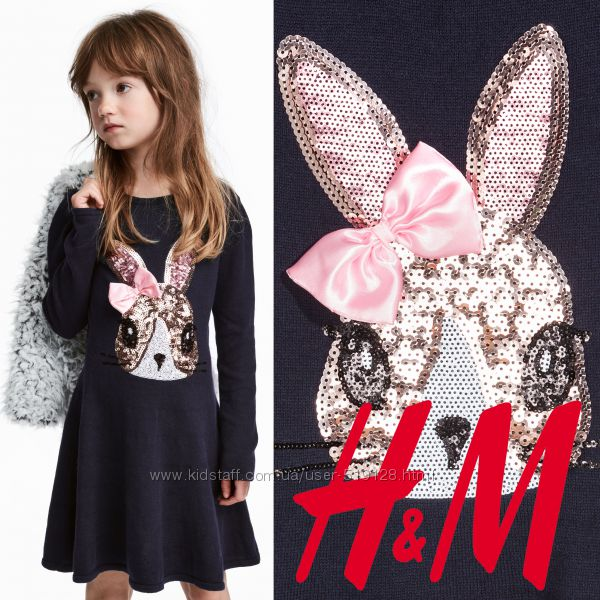 Плаття на довгий рукав декороване пайєткам 2-4 роки H&M Швеція