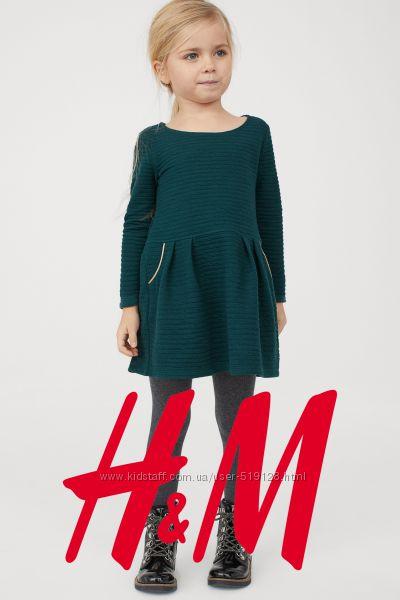 Плаття для дівчат 2-6 років від фірми H&M Швеція