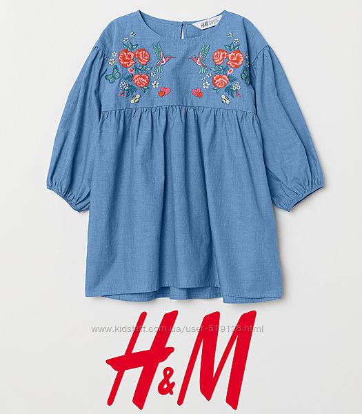 Плаття під джинс для дівчат 2-10 років від H&M Швеція