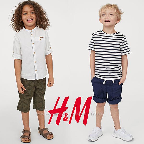 Шорти коттонові для хлопців 3-9 років від H&M Швеція