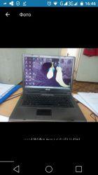 Продам ноутбук ASUA 51RL
