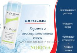 Noreva Exfoliac гель и лосьон с высокой концентрацией АНА