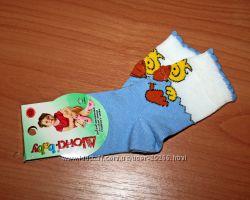 Розпродаж дитячих шкарпеток від 0 до 4 років. ТМ Дюна, Легка Хода, Дайс та