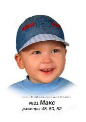 Распродажа кепок и панамок для мальчиков