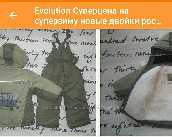 Evolution Эвол  новые комплекты двоечки зима мальчик р. 98-104 отзывы 3