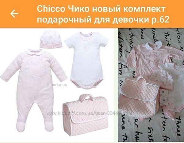 Chicco Чикко Комплект подарочный новый для девочки р. 62 вещи 4 и скидка
