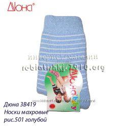 Носочки зимние р. 14 разные модели