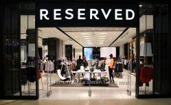 распродажа Reserved - из Германии
