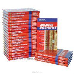 Популярная Семейная Энциклопедия 22 тома