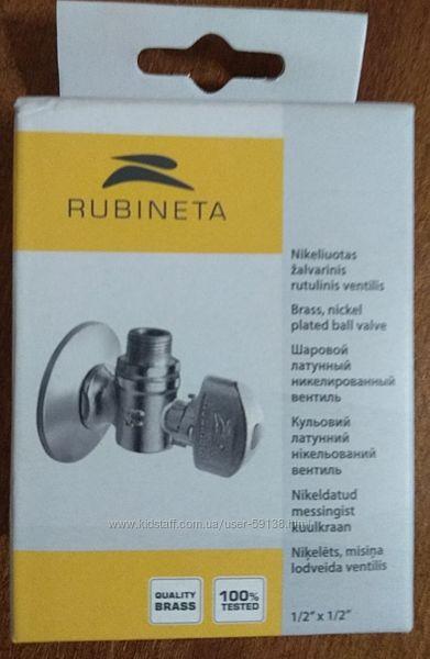 Вентиль кран Rubineta