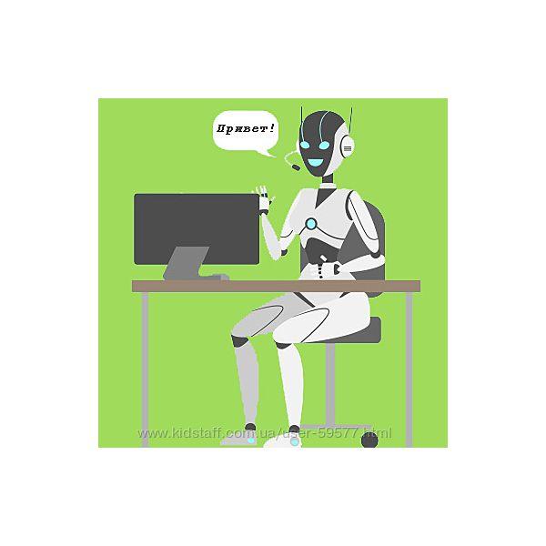 Ищу работу. Создание автоответчиков в Инстаграм.