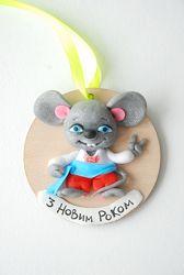 Подарки на класс, выпускные в садике, новогодние подарки 2020, год Крысы