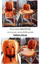 кожзам Orange