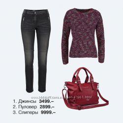 81d23207307 Черные джинсы с средней посадкой Cheer Германия 48