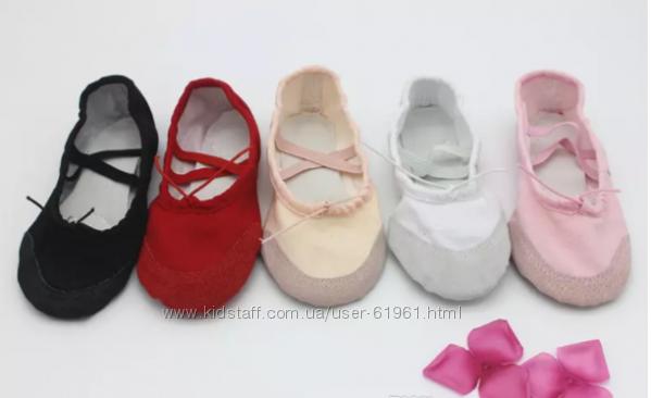 Танцевальные балетки тапочки отличного качества розовые черные белые бежевы