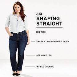 Женские джинсы LEVIS 314 shaping straight W33 L32  формирующая серия