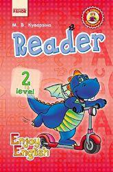 Англійська мова Enjoy English Reader. Level 2. Укр / Англ