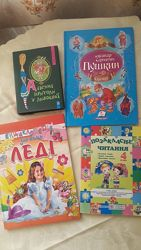 Разные детские книги