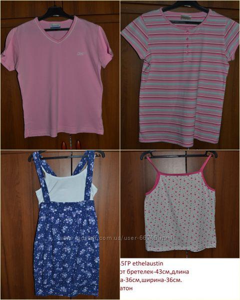 футболки, майки на рост 140-146см