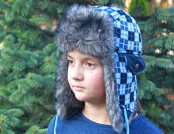 Шапки ушанки для мальчиков ТМ Babasik, размеры 52-56  выбор моделей