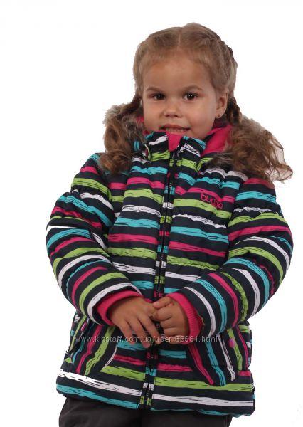 Распродажа Зимняя термо куртка р. 104, 128, 146, 152 Параллель от Pidilidi